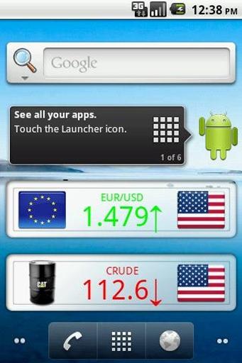 【免費生活App】汇率小工具-APP點子