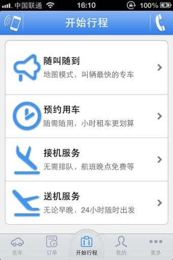 AA Video Browser |iPhone | 遊戲資料庫| AppGuru 最夯遊戲APP攻略 ...