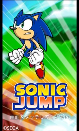 索尼克跳跃