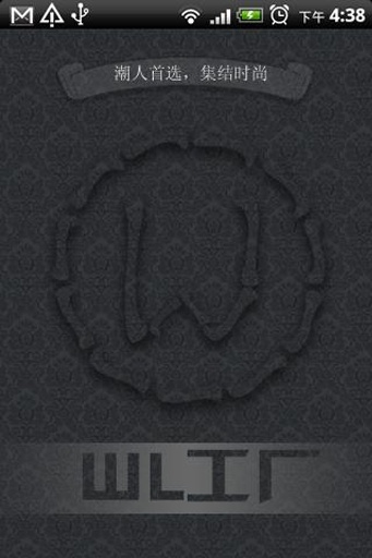 wl工厂韩国代购