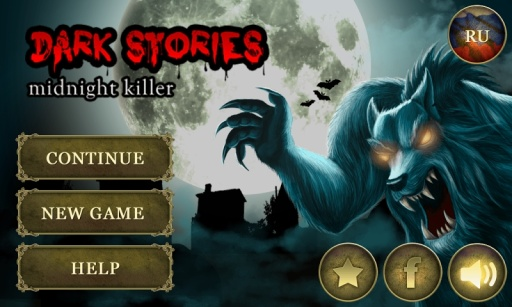 黑暗的故事:午夜杀手|玩益智App免費|玩APPs