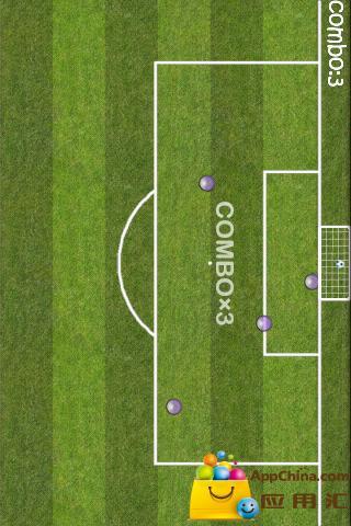 足球射门截图1