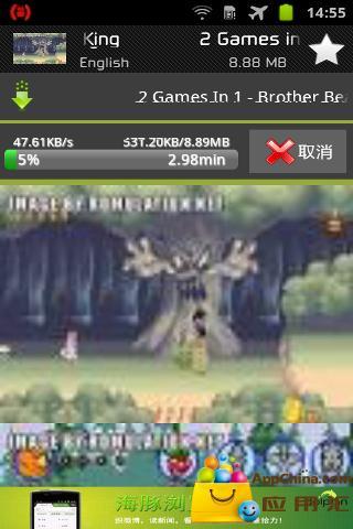 模拟器游戏大全增强版截图2