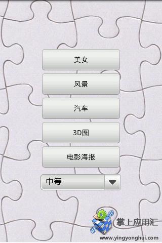 【心得】火隊育成心得,停止更新 @龍族拼圖 Puzzle & Dragons 哈啦板 - 巴哈姆特