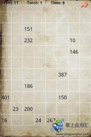 记忆拼图 - 夺命数字