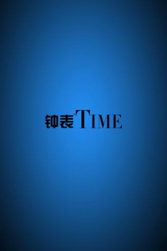 拉拉山神木群森呼吸1日遊【可樂旅遊-康福旅行社】