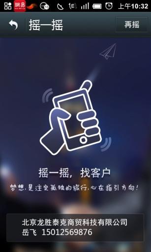 生產應用必備免費app推薦|淘客宝線上免付費app下載|3C達人阿輝的APP