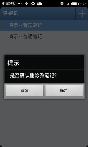【卡通战争:枪手完美版】  安卓手机版v1.1.0免费下载_拇指玩安卓游戏