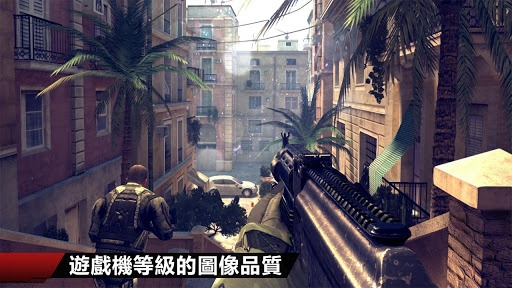 现代战争4:决战时刻中文版