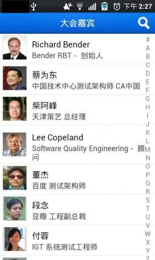 玩免費生產應用APP|下載ChinaTest app不用錢|硬是要APP