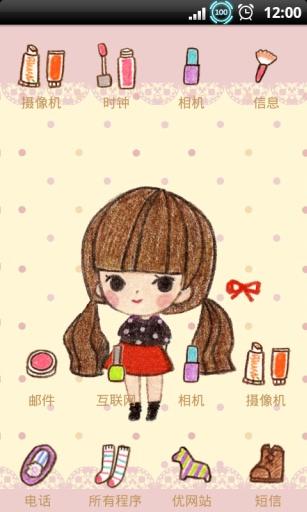 YOO主题-可爱蜡笔画好闺蜜截图2