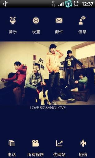 YOO主题-Bigbang组合