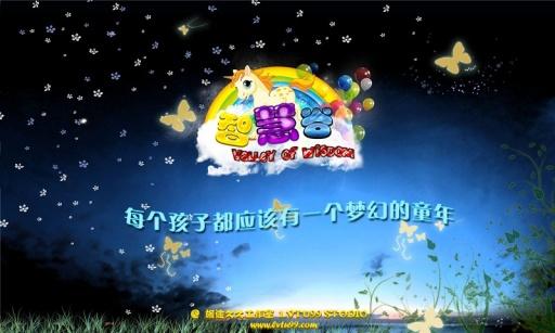 小红帽 智慧谷系列 書籍 App-愛順發玩APP