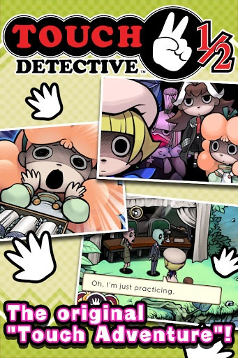 触摸侦探2:1/2完整版截图4