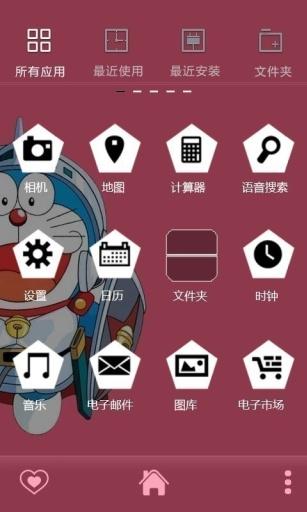玩免費工具APP 下載E主题:武士哆啦A梦 app不用錢 硬是要APP