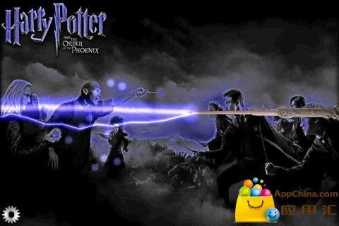 哈利波特魔法杖 角色扮演 App-愛順發玩APP