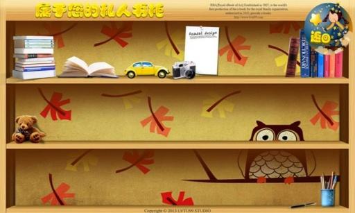 【免費書籍App】木偶奇遇记 智慧谷系列-APP點子