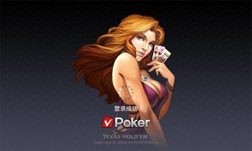 单机德州扑克
