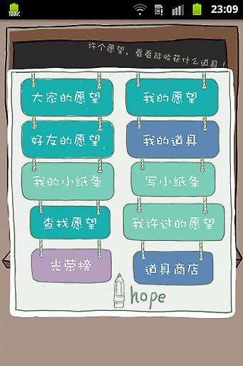 小V讲故事(桌面插件)截图3
