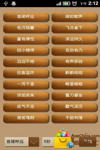 TWed2k - 手機- iPhone / iPad應用- [分享]AppStore 官方推薦: 經典遊 ...