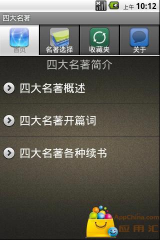 燦爛的中國文明 - www.chiculture.net