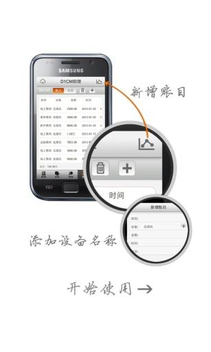 第一工程机械 新聞 App-愛順發玩APP