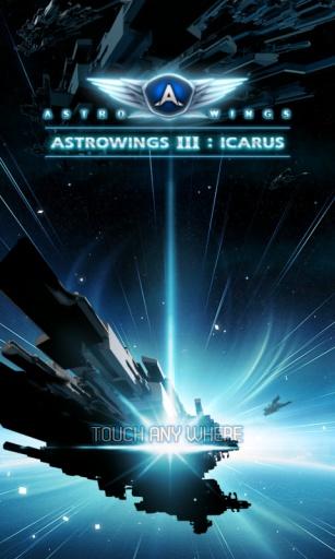 太空战机3:伊卡洛斯