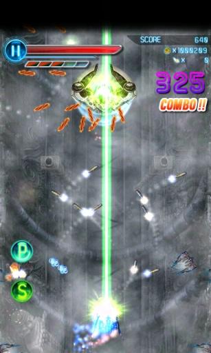 免費下載射擊APP|太空战机3:伊卡洛斯 app開箱文|APP開箱王