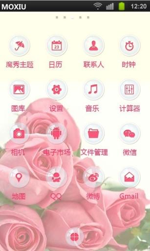 粉色玫瑰魔秀桌面主题 壁纸美化软件