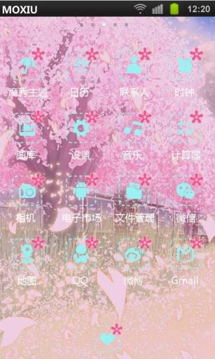 樱花落魔秀桌面主题(壁纸美化软件)截图1