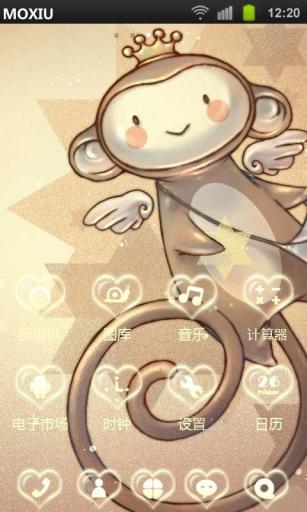 天使猴魔秀桌面主题 壁纸美化软件