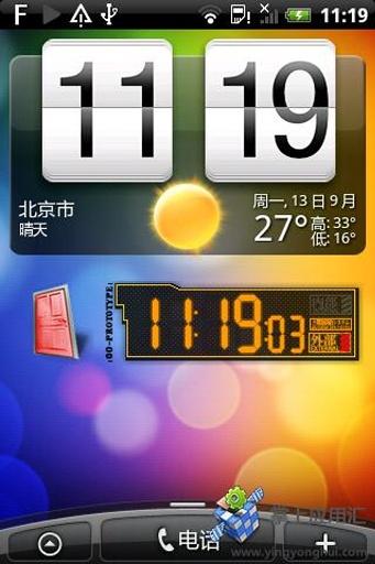 【免費工具App】EVA.暗系桌面时钟插件更新-APP點子
