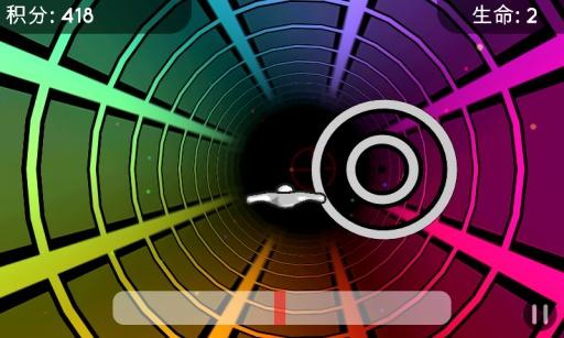魔幻隧道截图1