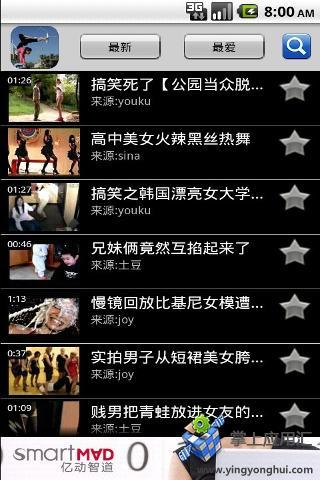 美女也疯狂 生活 App-愛順發玩APP