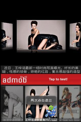 玩生活App|美女画廊免費|APP試玩