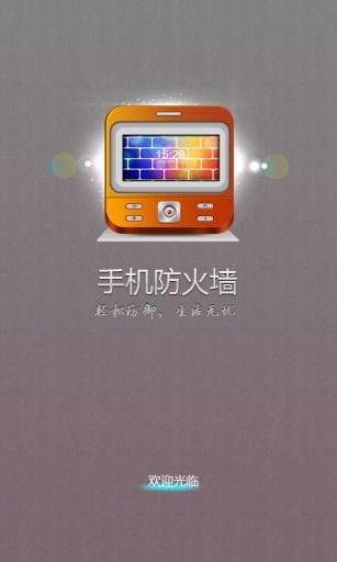 Durex Baby Android - Free Download Durex Baby App ...