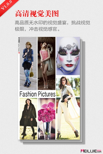 【免費生活App】服装搭配-APP點子