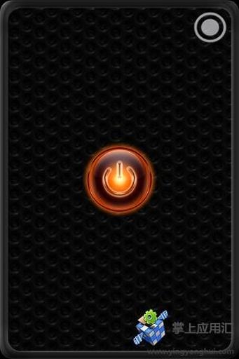 手电LED灯