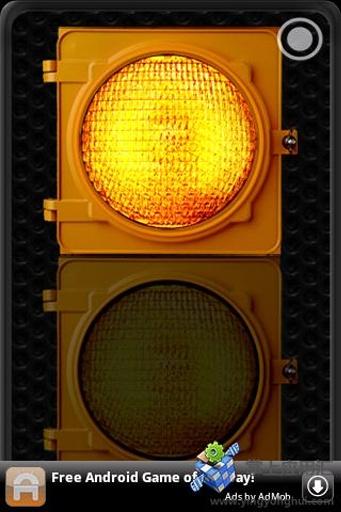 手电LED灯截图3