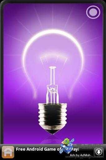 手电LED灯截图4