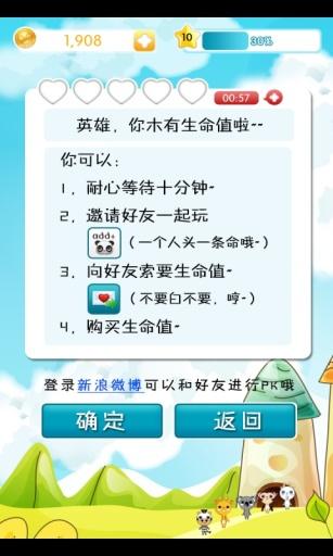 卡優新聞網- 卡資訊>中國信託-大貓熊圓仔悠遊白金卡