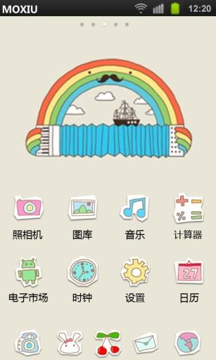 彩色的风景魔秀桌面主题(壁纸美化软件)截图1