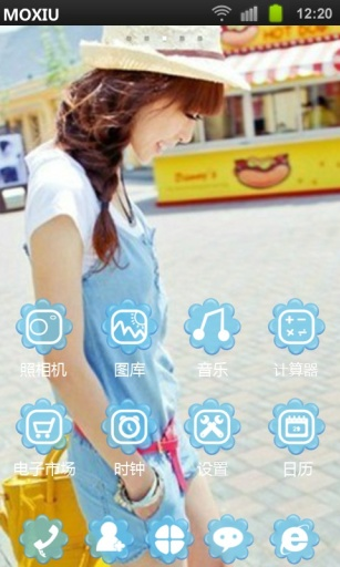 【免費工具App】小清新微笑魔秀桌面主题(壁纸美化软件)-APP點子