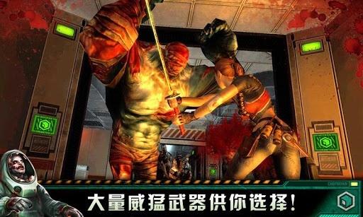 玩射擊App|杀手2僵尸之城中文版免費|APP試玩