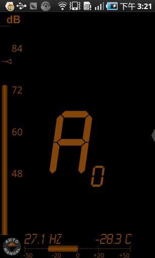 半音调谐器