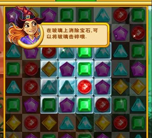 宝石啪啪啪 益智 App-愛順發玩APP