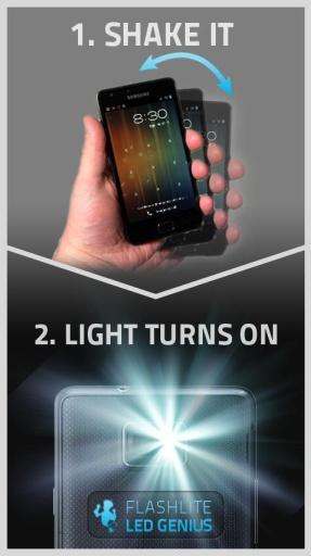 LED手电筒截图1