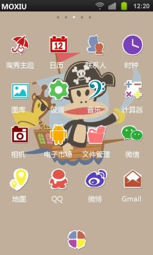 海盗猴魔秀桌面主题 壁纸美化软件