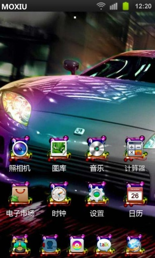 炫彩汽车魔秀桌面主题 壁纸美化软件