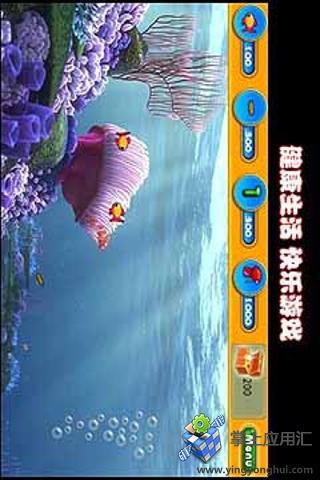 益智必備免費app推薦|奇幻水族馆Ⅱ線上免付費app下載|3C達人阿輝的APP